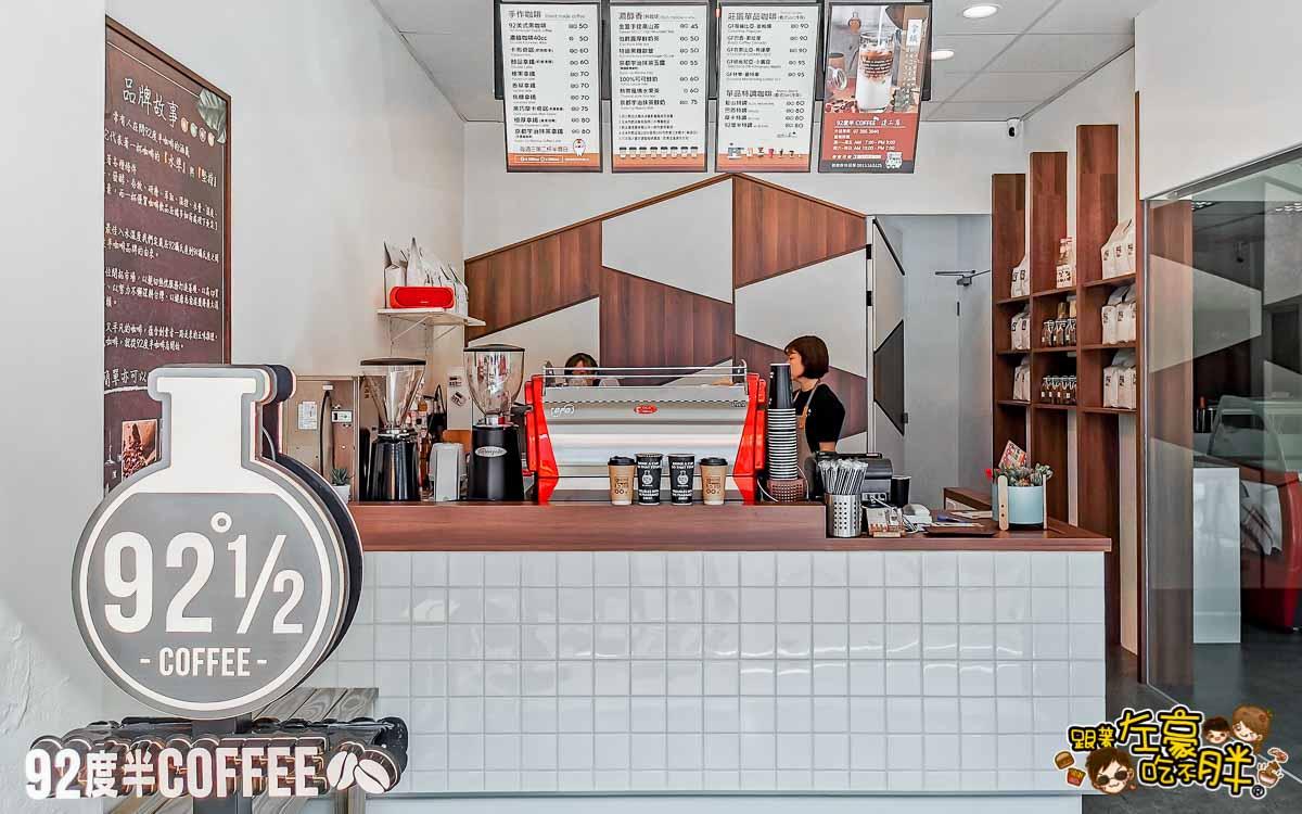 92度半咖啡(建工店)高雄咖啡-24
