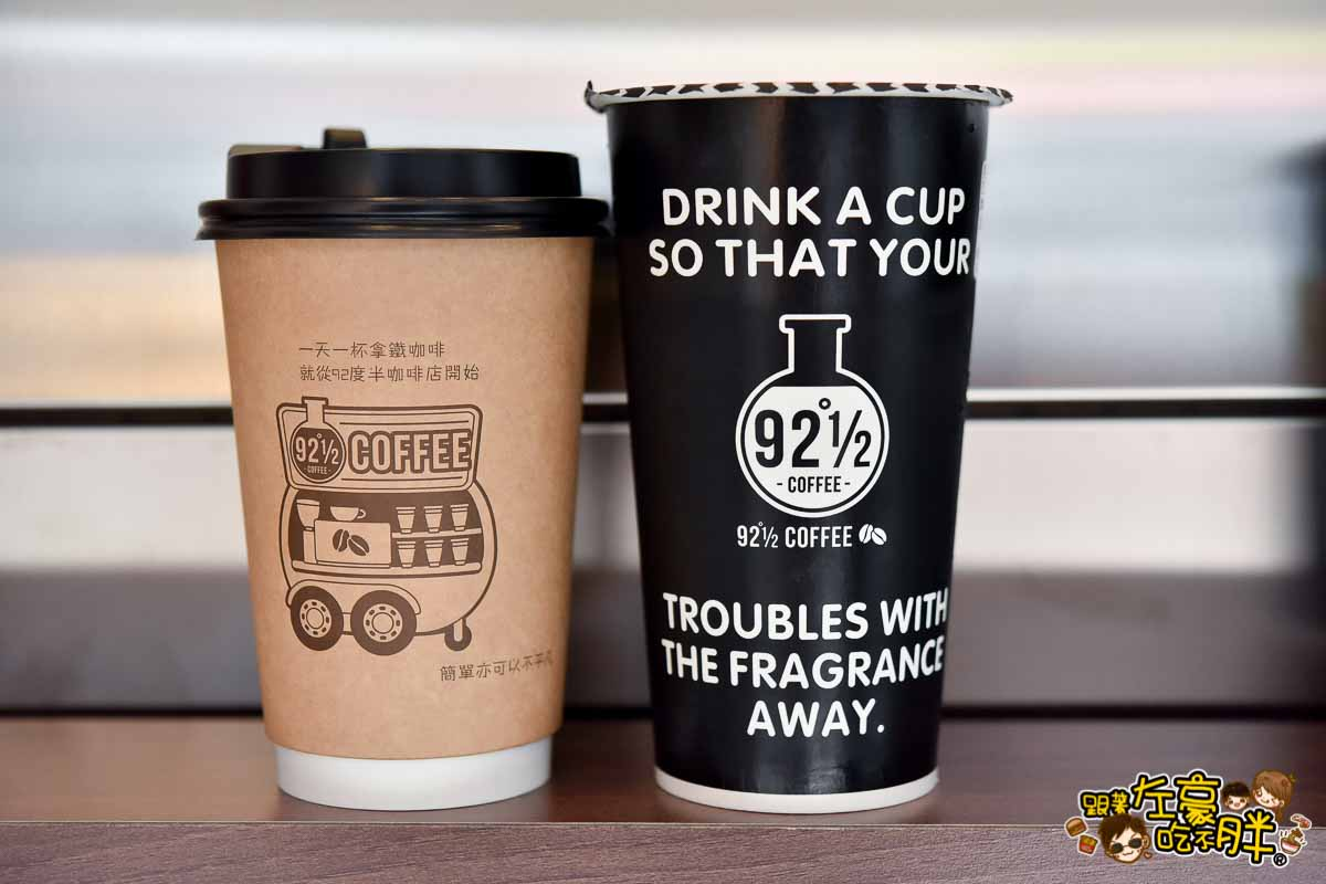 92度半咖啡(建工店)高雄咖啡-23