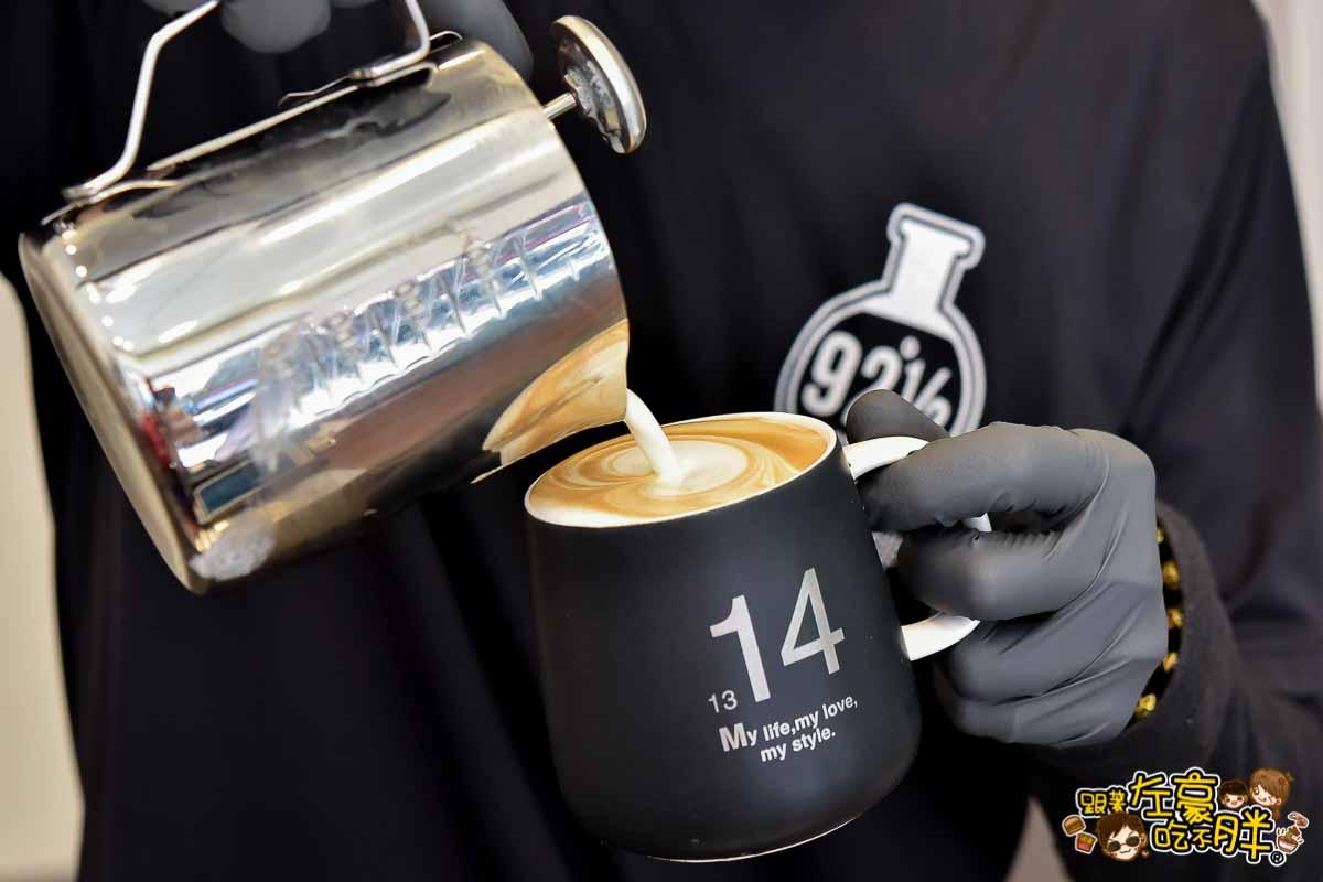 92度半咖啡(建工店)高雄咖啡-15