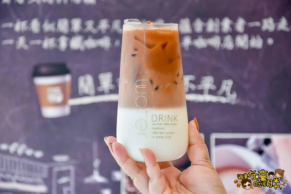 92度半咖啡(建工店)高雄咖啡-4