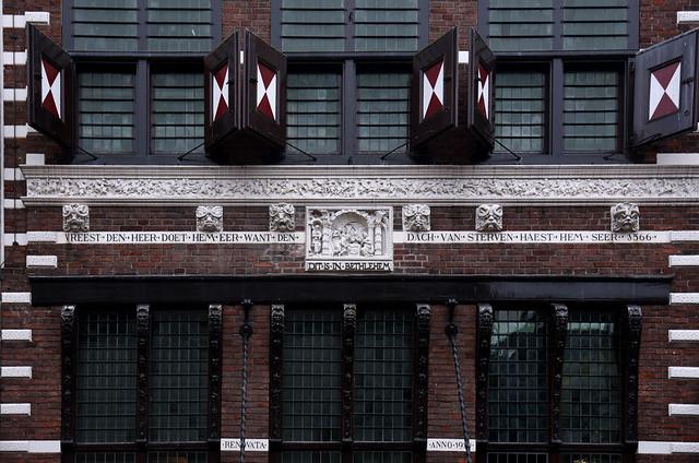 Gorinchem, Zuid-Holland, Gasthuisstraat 25, detail