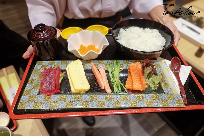 sushiKan (4)