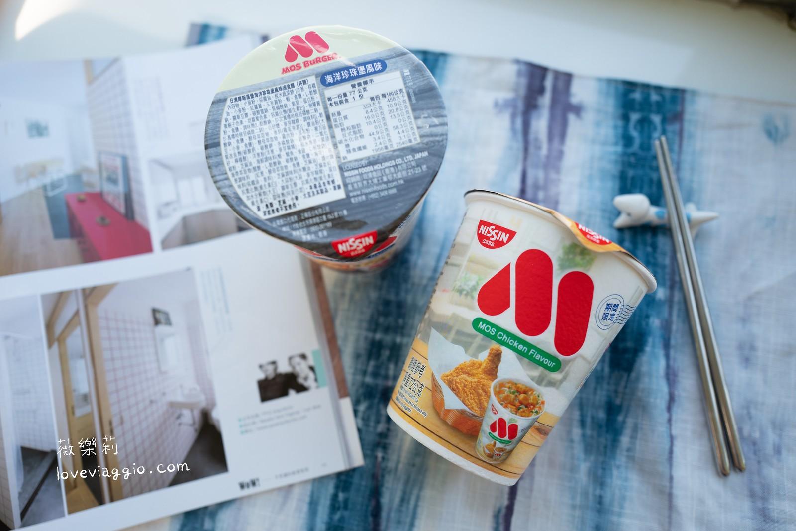 日清杯麵 X 摩斯漢堡 限量新口味 和風炸雞與海洋珍珠堡 @薇樂莉 Love Viaggio | 旅行.生活.攝影