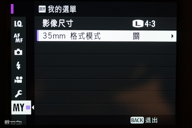 悠然自在的巡遊:Fujifilm GFX 50R | 42