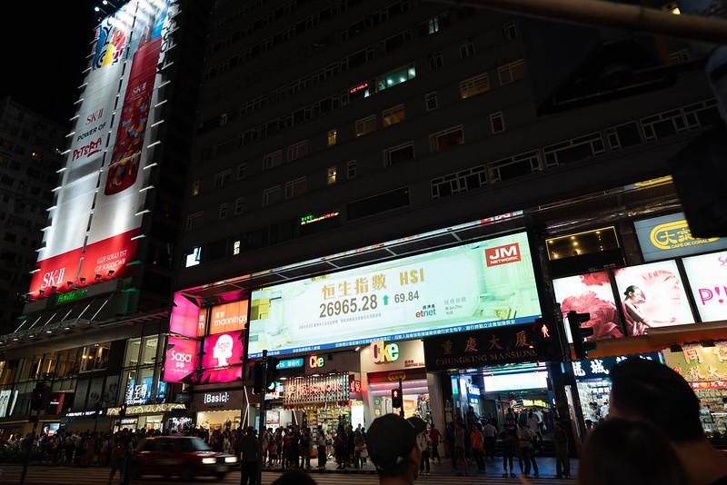 20190607_香港ドラゴンズバック_0802.jpg