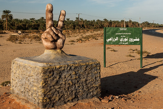 """Agricultural Project Monument"", Nuri, northern Sudan"