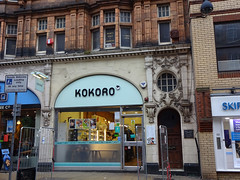 Picture of Kokoro, 42 George Street