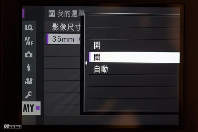 悠然自在的巡遊:Fujifilm GFX 50R | 43
