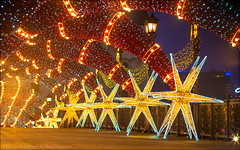 Russia. Moscow. Christmas decoration on the Patriarch's bridge.