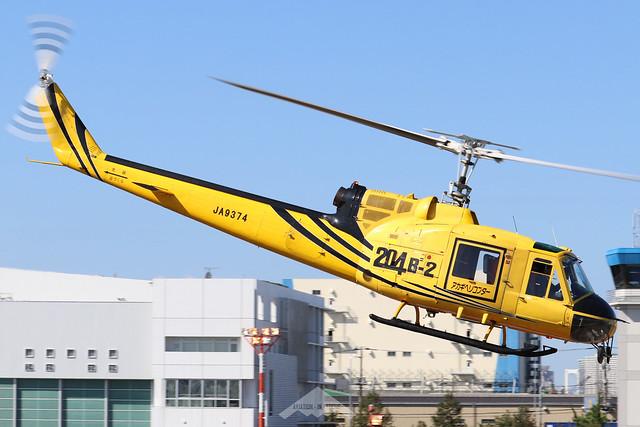 JA9374  -  Bell 204B  -  Akagi Helicopter  -  RJTI 9/10/19