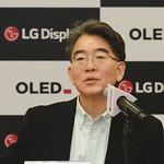 (사진2)-LGD-기자간담회