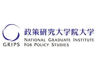 national-graduate-institute-policy-studies-tokyo-japan