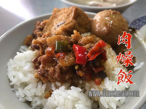 嘉義香菇肉羹