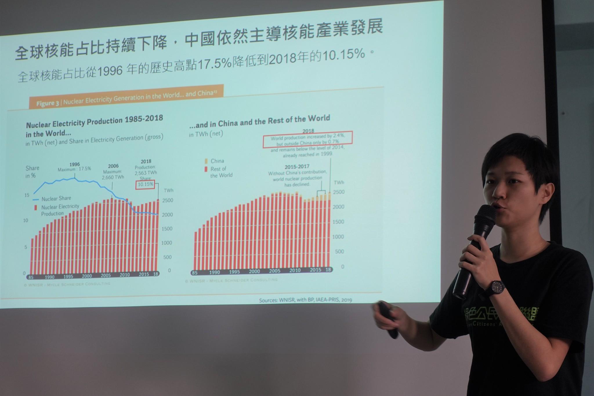 綠色公民行動聯盟今日公布《世界核電產業現況報告》中文摘要。(攝影:張智琦)