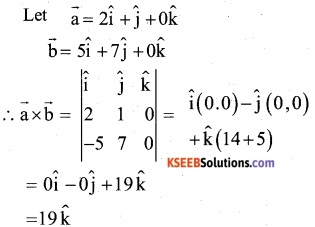 2nd PUC Maths Model Question Paper 1 with Answers - 4