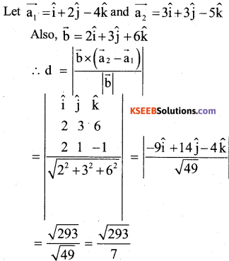 2nd PUC Maths Model Question Paper 1 with Answers - 14
