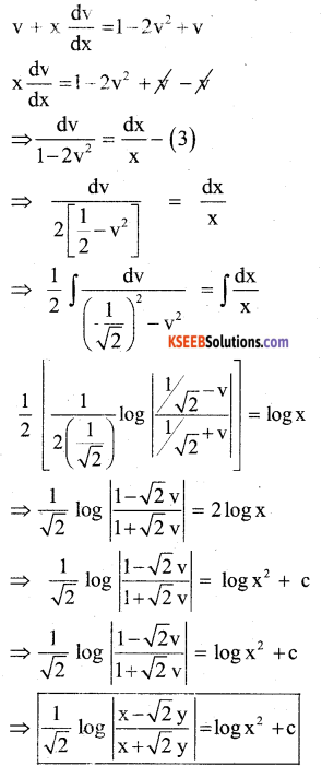 2nd PUC Maths Model Question Paper 1 with Answers - 29