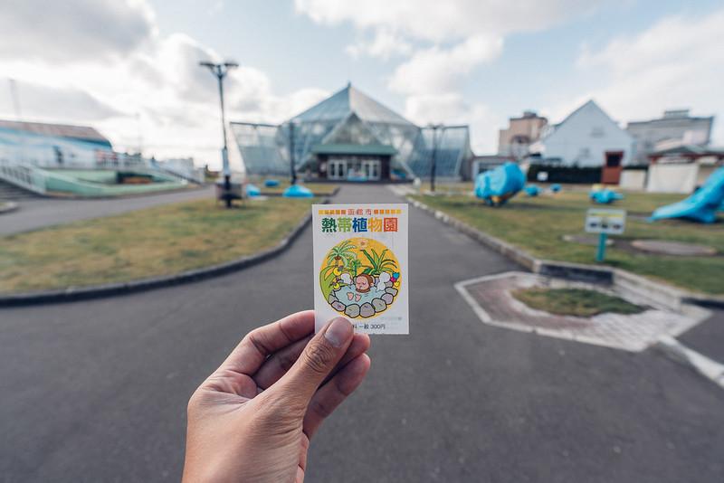 函館熱帶植物園|北海道 Hokkaido