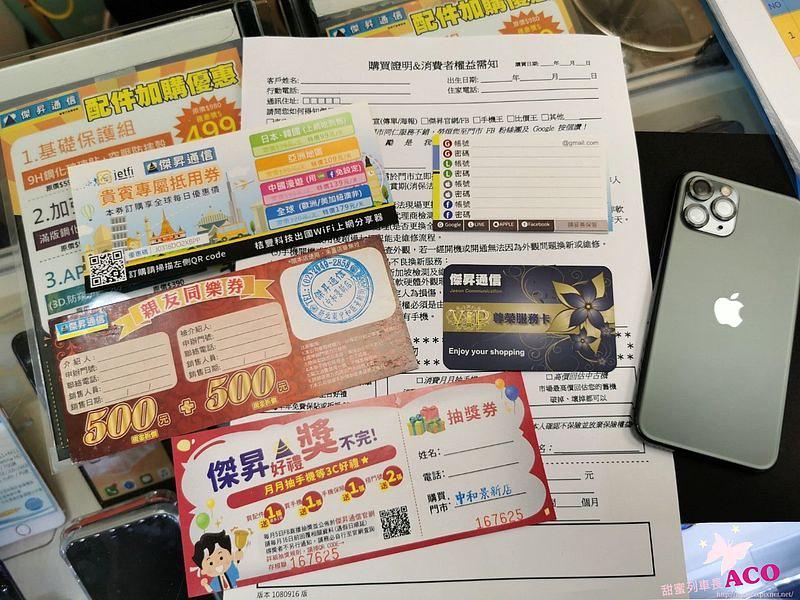 傑昇通信 中和景新店05