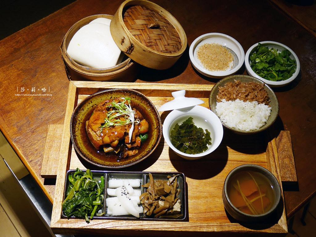 新北鶯歌老街喝茶天套餐好吃餐點推薦美食泡茶葉珍珠奶茶 (1)