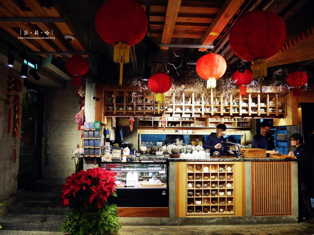 新北鶯歌老街氣氛好下午茶喝茶天泡茶好玩diy體驗推薦分享 (3)
