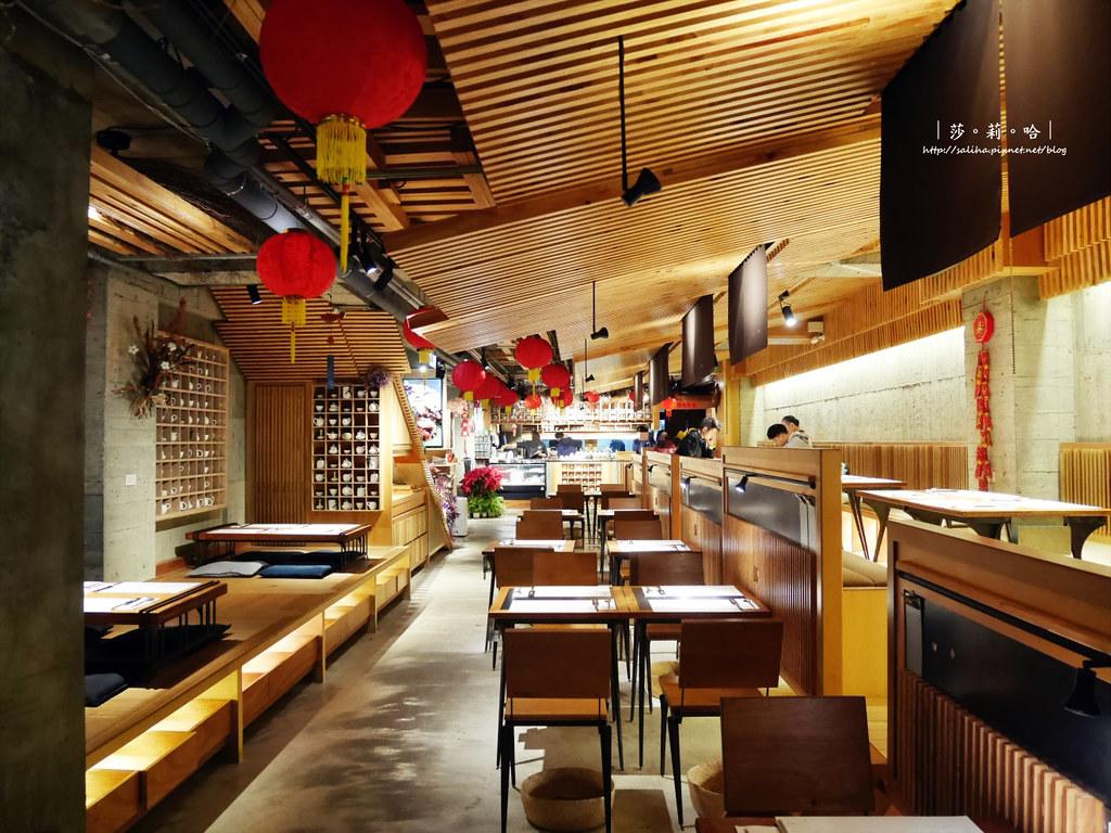新北鶯歌老街一日遊行程餐廳推薦喝茶天好吃美食茶葉diy (1)
