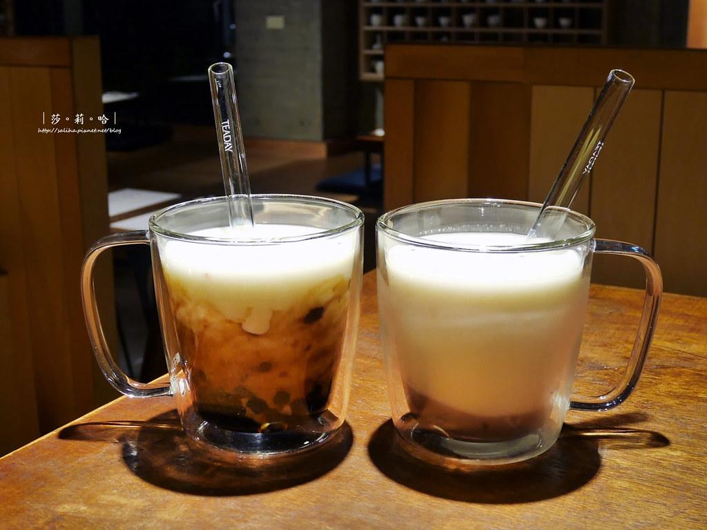 新北鶯歌下午茶餐廳老街一日遊行程推薦喝茶天泡茶diy好玩 (2)