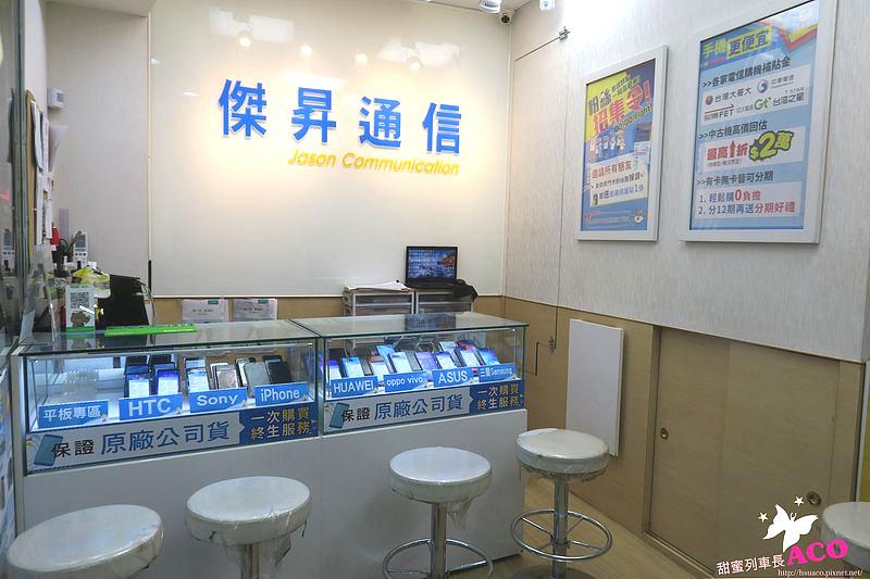 傑昇通信 中和景新店03_1