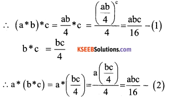2nd PUC Maths Model Question Paper 1 with Answers - 5