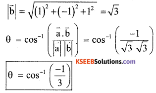 2nd PUC Maths Model Question Paper 1 with Answers - 13