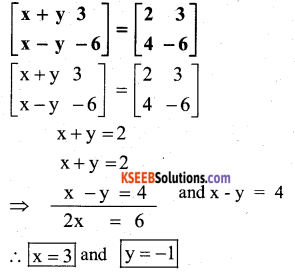 2nd PUC Maths Model Question Paper 1 with Answers - 18