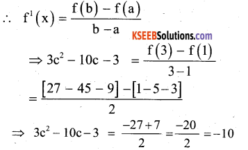 2nd PUC Maths Model Question Paper 1 with Answers - 21