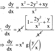 2nd PUC Maths Model Question Paper 1 with Answers - 27