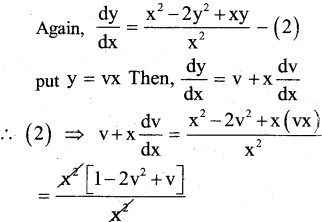 2nd PUC Maths Model Question Paper 1 with Answers - 28