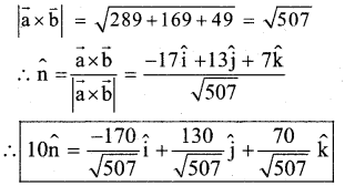 2nd PUC Maths Model Question Paper 1 with Answers - 31