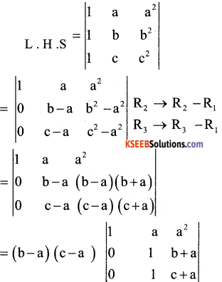 2nd PUC Maths Model Question Paper 1 with Answers - 53