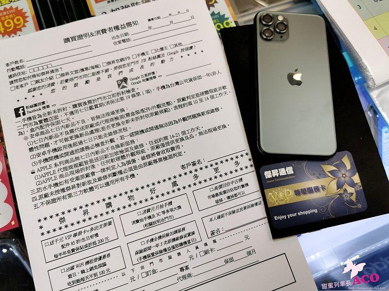 傑昇通信 中和景新店03