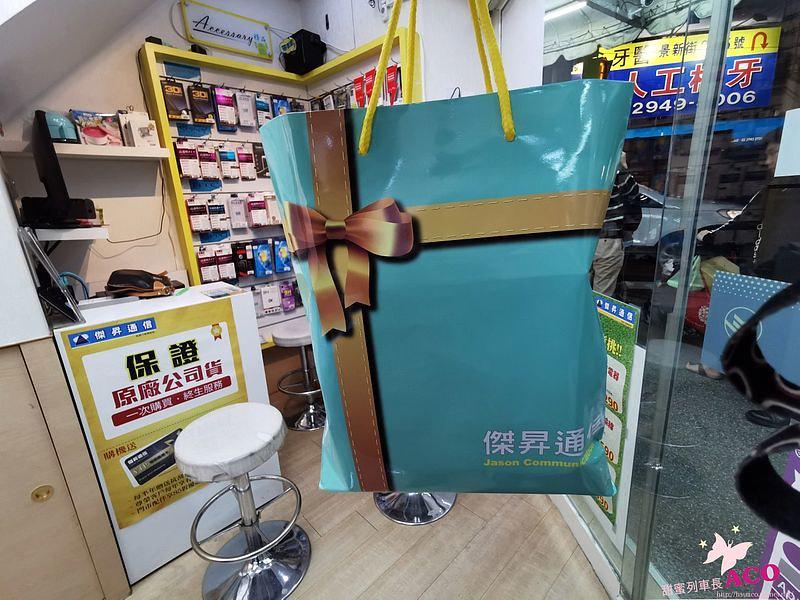 傑昇通信 中和景新店34