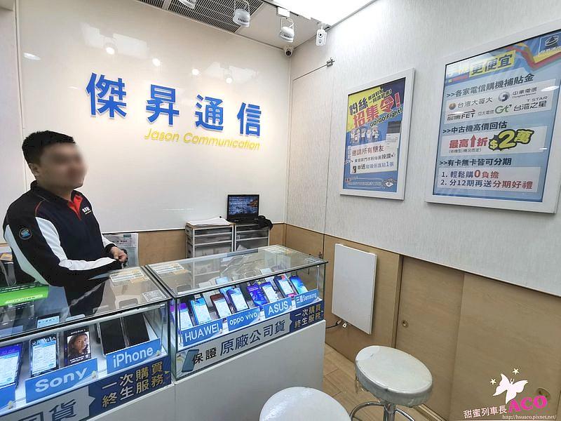 傑昇通信 中和景新店22