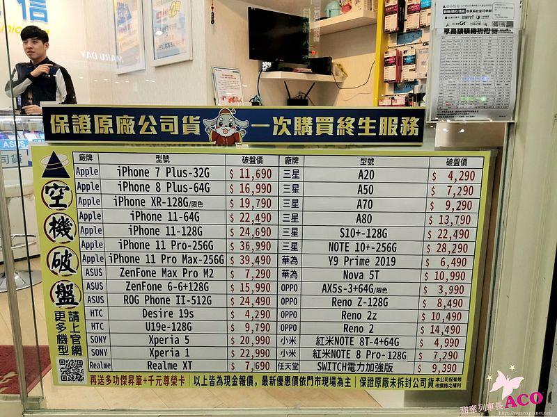 傑昇通信 中和景新店14