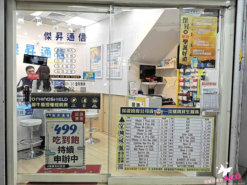 傑昇通信 中和景新店13