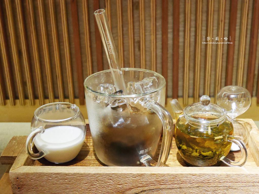 新北鶯歌好吃餐廳推薦老街喝茶天有素食壽星優惠ig拍照美食 (4)