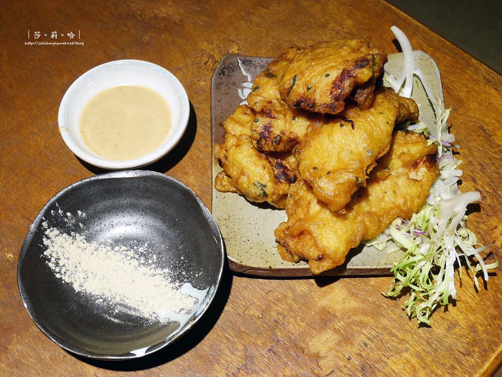 新北鶯歌好吃餐廳推薦老街喝茶天有素食壽星優惠ig拍照美食 (2)
