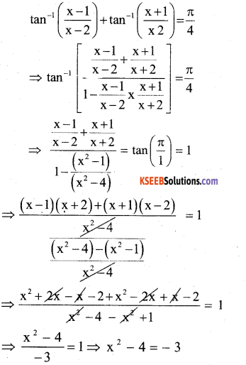 2nd PUC Maths Model Question Paper 1 with Answers - 17