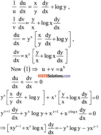 2nd PUC Maths Model Question Paper 1 with Answers - 19