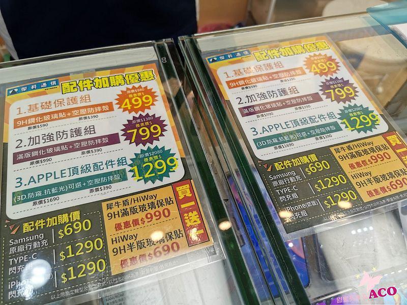 傑昇通信 中和景新店06