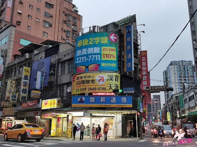 傑昇通信 中和景新店01