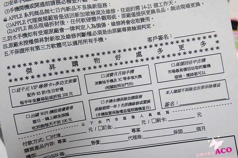 傑昇通信 中和景新店06_1