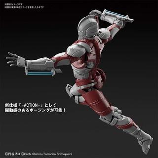 讓動作更自然的可動新規格 Figure-rise Standard《ULTRAMAN 超人力霸王》ULTRAMAN [B TYPE] -ACTION- 1/12比例組裝模型