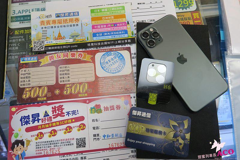 傑昇通信 中和景新店08_1